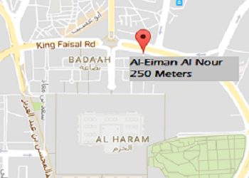 Al Eiman Al-Nour Distance from Masjid Nabawi
