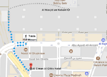 Al Eiman Qibla Distance from Masjid Nabawi