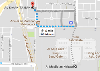 Al Eiman Taibah Distance from Masjid Nabawi