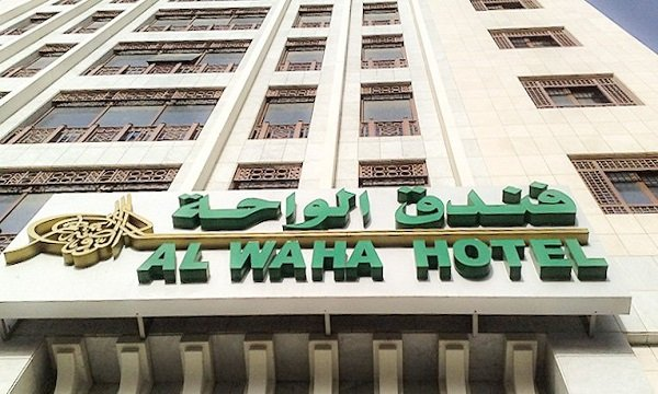 Best hotels For Umrah