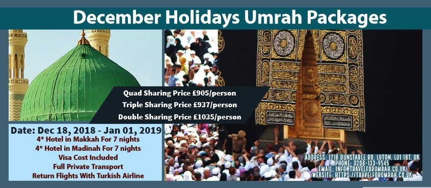 Vip December Umrah Packages