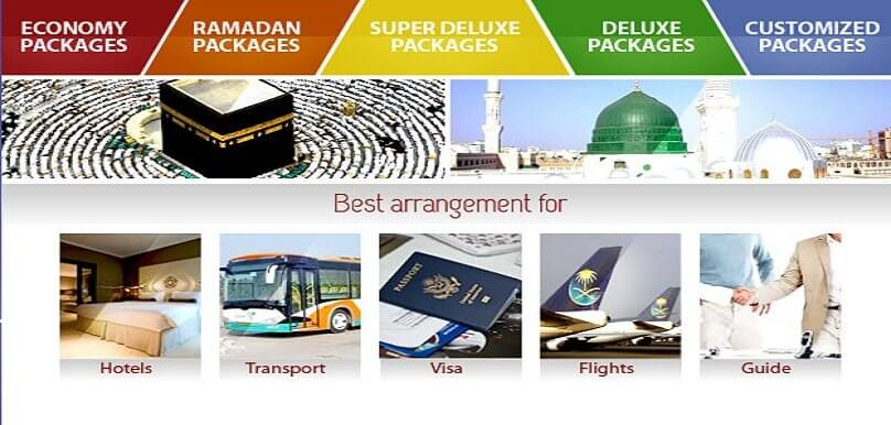 Umrah Banner: Umrah Packages 2019